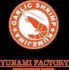 YUNAMI  FACTORY 沖縄久米島の黄色いコンテナカフェと久米島の車海老を使ったガーリックシュリンプ