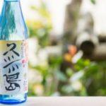 久米島でおすすめの泡盛は何ですか?