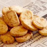 みそクッキーって知っていますか?