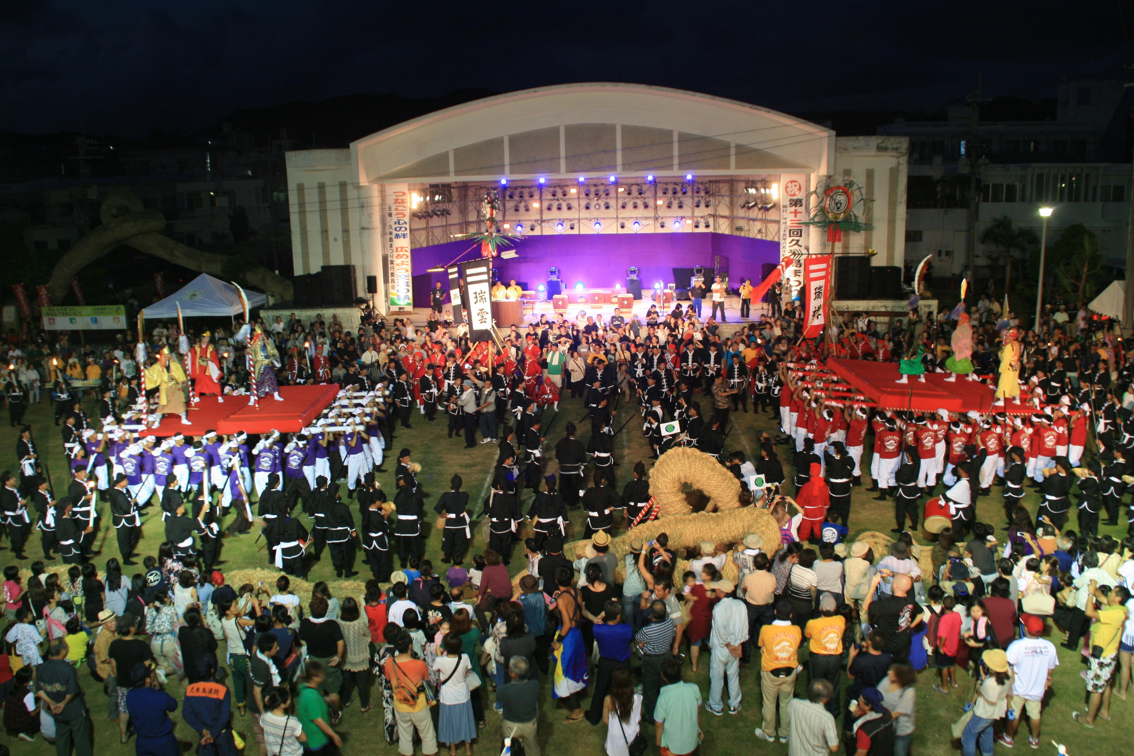 久米島祭り