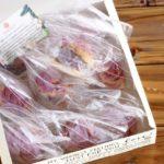 贈り物に紅芋シュークリームはいかがでしょうか? 久米島のオススメスイーツ