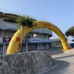 今年も東北楽天イーグルス久米島キャンプが始まります!YUNAMI FACTORY飲食ブースを出店致します!