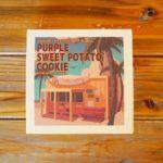 紅芋の香りが凄い 久米島の紅芋を使ったクッキー サクッサクッの食感