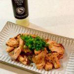 我が家の夕食 サーモン編