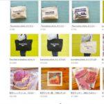 Creema特集「新着・注目てづくりフード」にてYUNAMI FACTORYオリジナル商品を掲載中です。