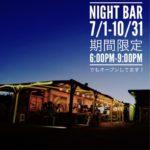 夏の期間限定!7/1〜10/31 YUNAMI FACTORY BAR  夜9:00まで夜の特別メニューでオープンします!