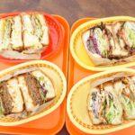 6/22(月)〜7/4(水)の期間限定で4種類のサンドイッチを販売します!!