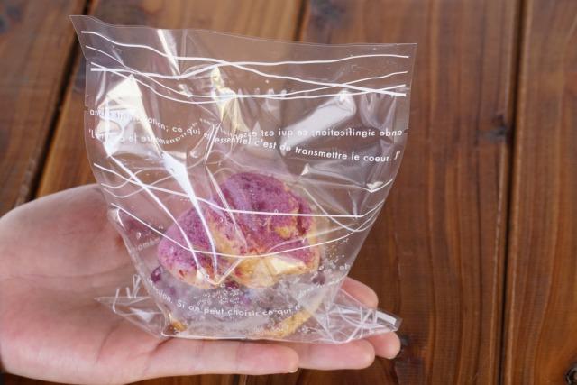 【久米島産】紅芋の香りがたまらない!ふるさと納税で紅芋シュークリームをGET