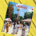 JTA 機内誌『Coralway』   コーラルウェイ7〜8月号にて久米島グルメ情報が掲載されています!