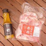 【ガーリックチキンセット】久米島牧場 赤鶏モモ肉1kg +YUNAMI FACTORYガーリックオリーブオイル320g