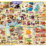 高知県のスーパー『サンシャイン』さんで紅芋シュークリームを期間限定で販売中!