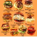 中間人気ランキング!✨ GW期間限定久米島ハンバーガー祭り